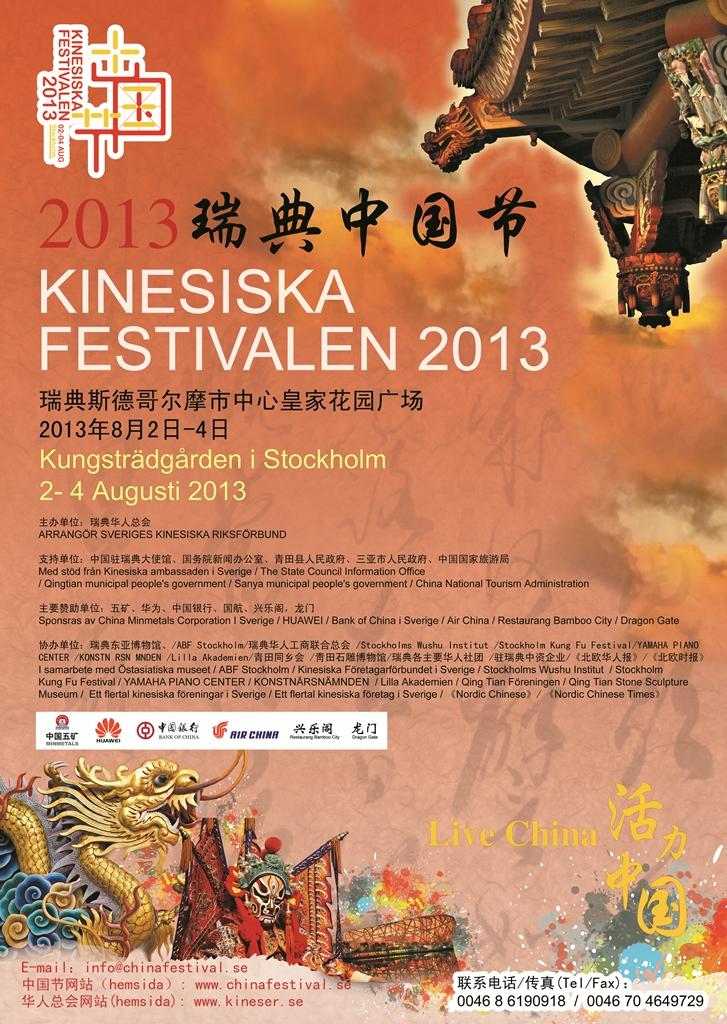 China festival 2013