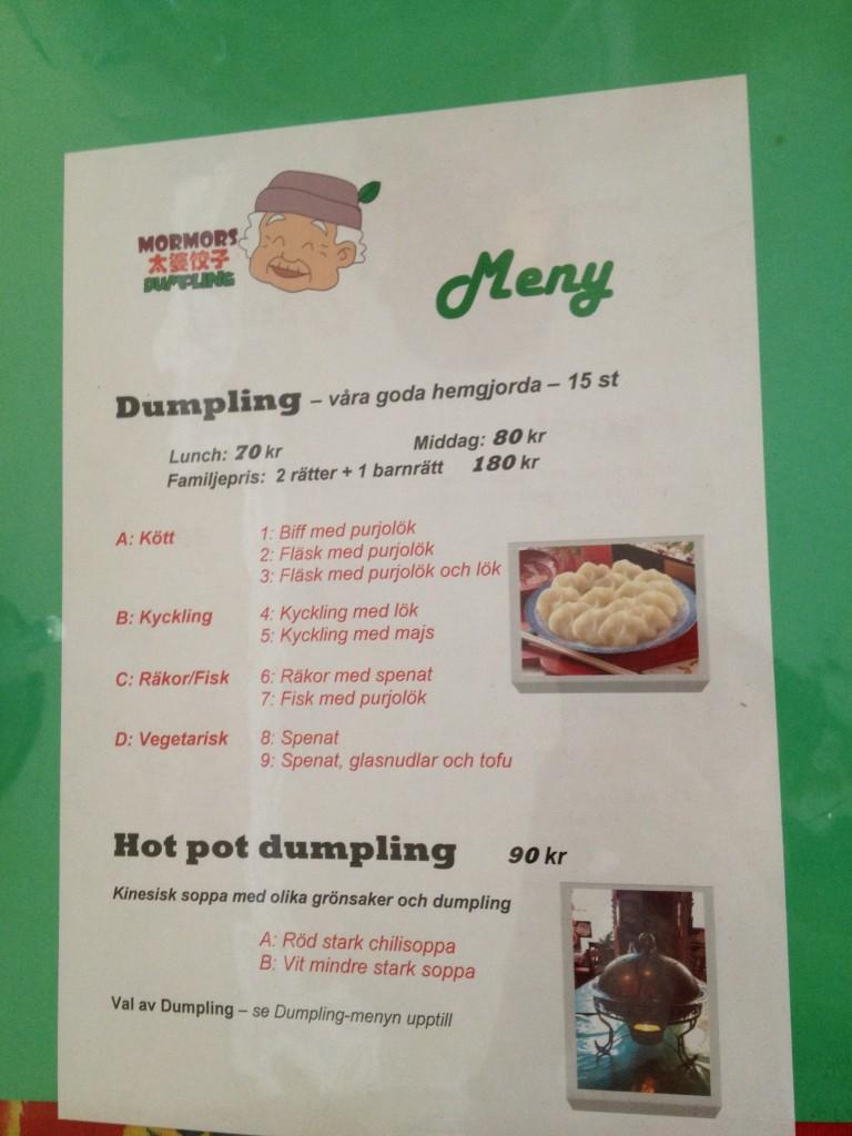 太婆饺子菜单