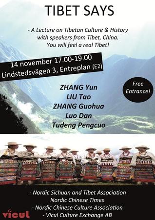 TibetLecture