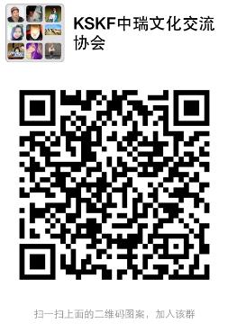 QQ截图20140531173030